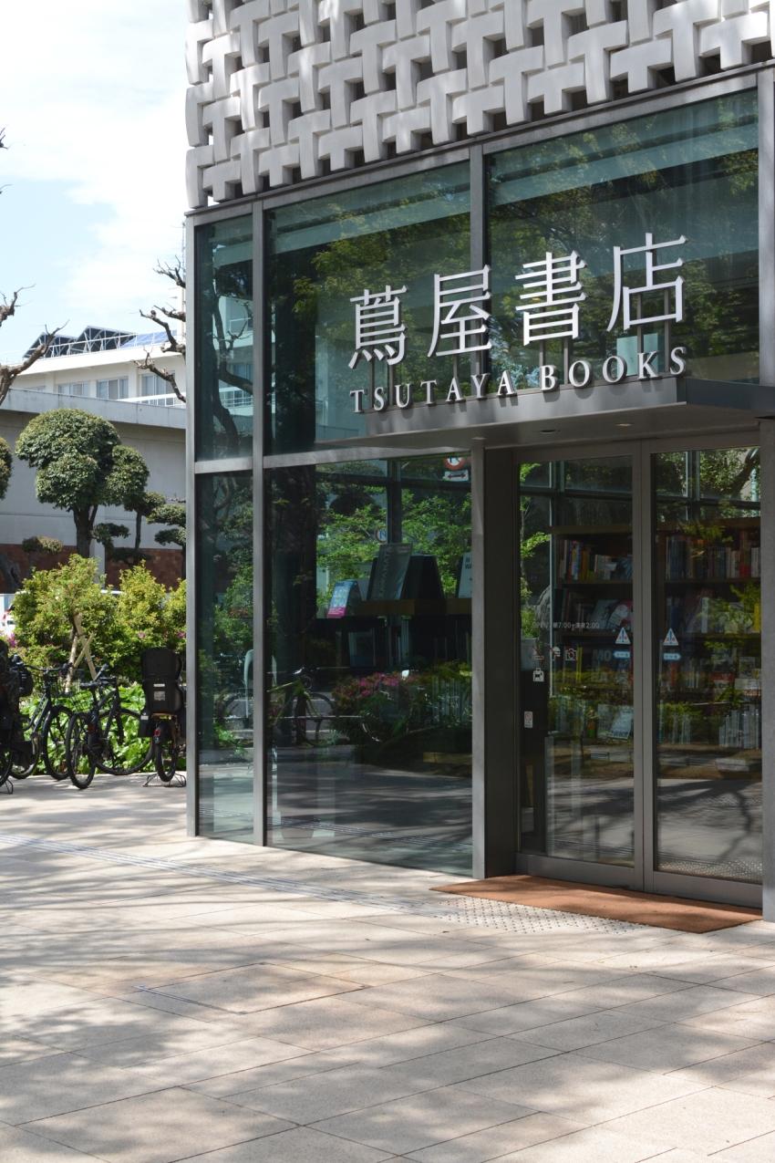 tsutaya bookstore